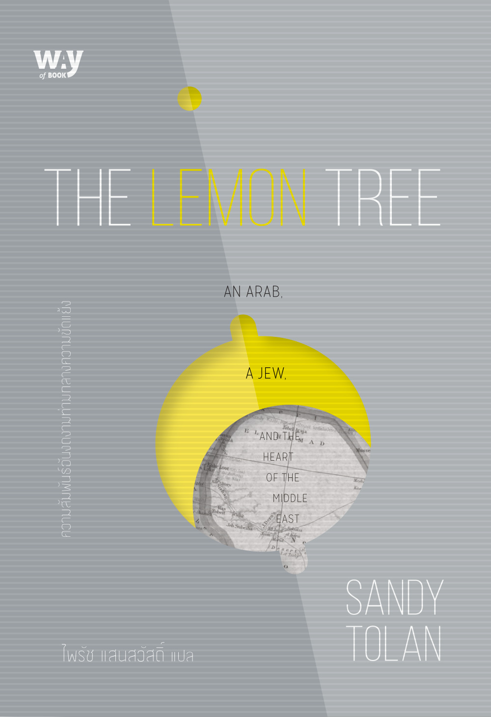 lemonCV-forweb