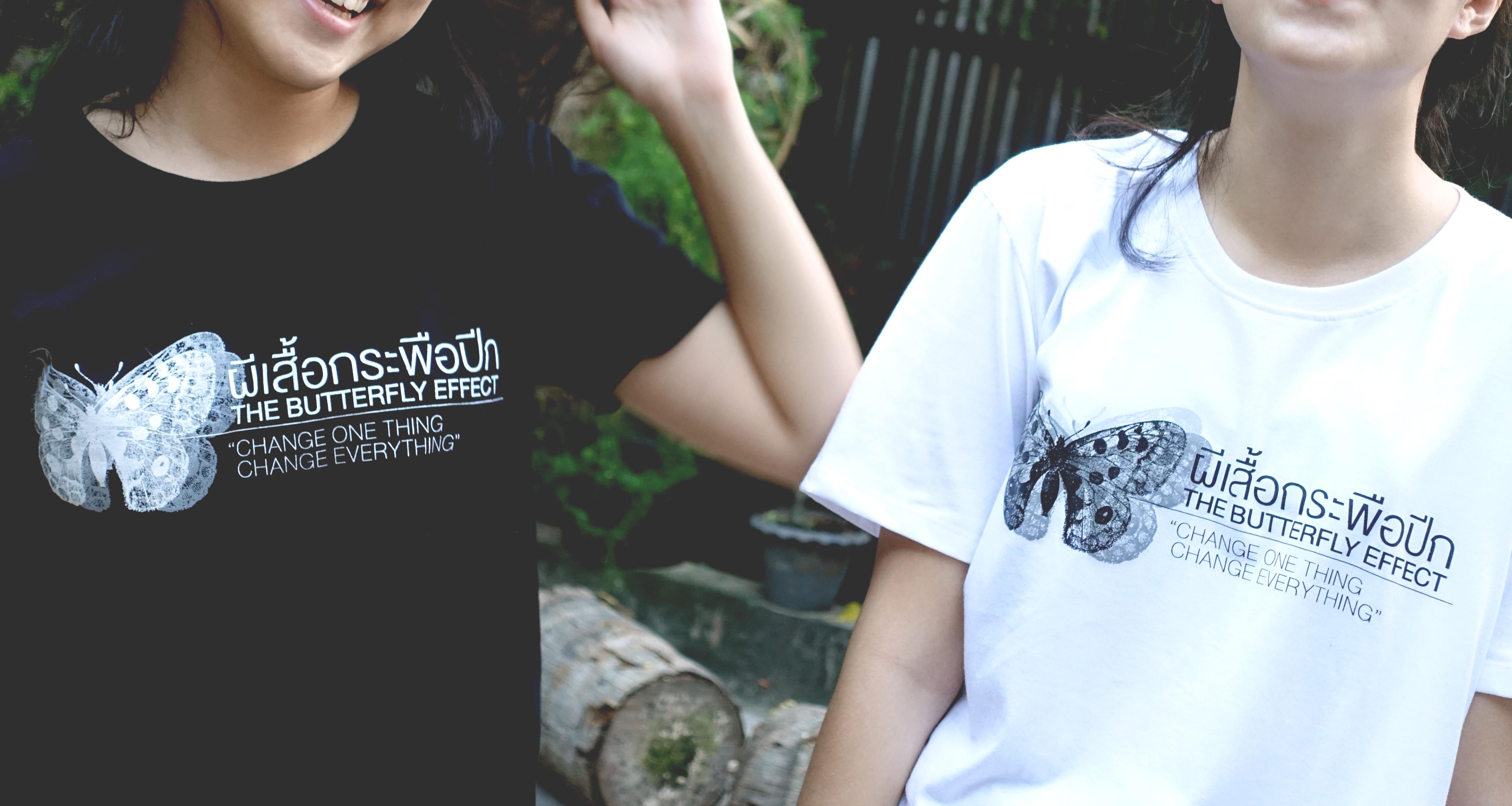 ButterflyEffect_T-Shirt